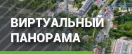 Wirtualna panorama