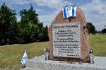 29.06.2017. Odsłonięcie obelisku na dawnym cmentarzu żydowskim